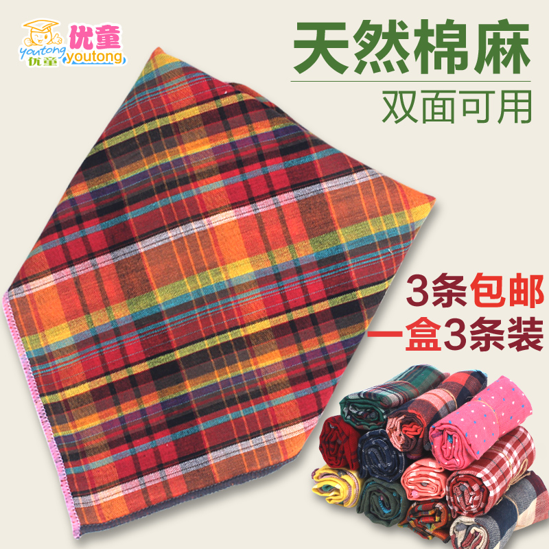 Large male and female baby bibs baby towel large square scarf plaid scarf autumn and winter children cotton bib double
