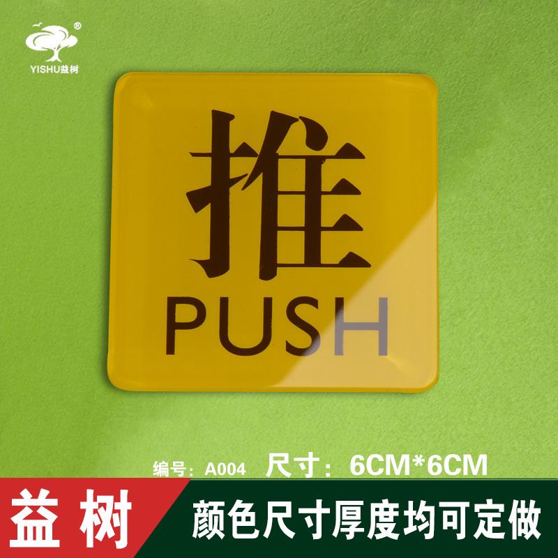 China Push Pull Door China Push Pull Door Shopping Guide At Alibaba