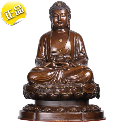Large open light copper statue of buddha like brassware copper sakyamuni buddha big day tathagata buddha ornaments free shipping
