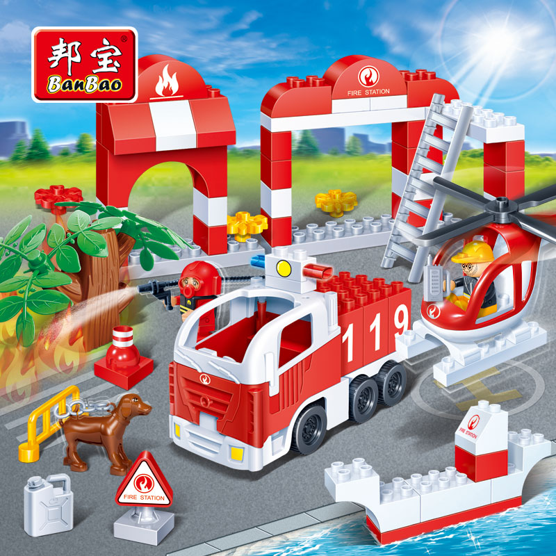 [Large particles] bang bao enlightening gift toys for children fight inserted blocks urban consumer control board 9639 9641