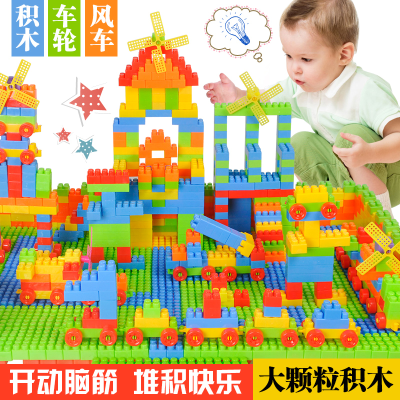 Large particles of plastic building blocks for children assembled fight inserted blocks early childhood educational toys birthday gift