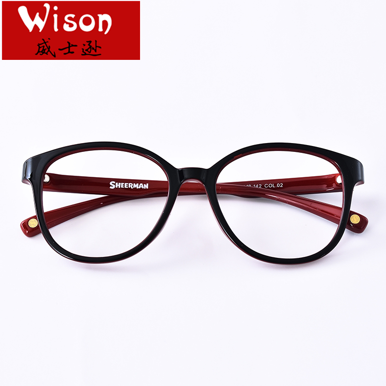 Large round frame glasses frame retro trend ms. male models tr90 lightweight eyeglass frame glasses frame glasses leisure plate