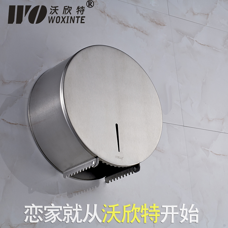Large stainless steel roll holder tissue box carton bathroom toilet tissue box of toilet paper market paper large rolls of toilet paper holder rewinder
