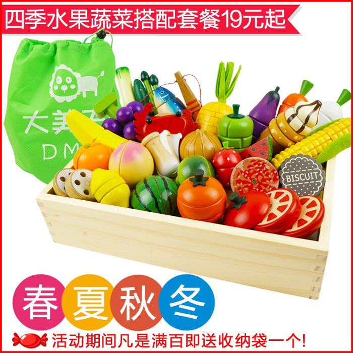 Large us cheng toys cut fruit fruits and vegetables magnetic honestly look honestly le seasons seafood with freedom