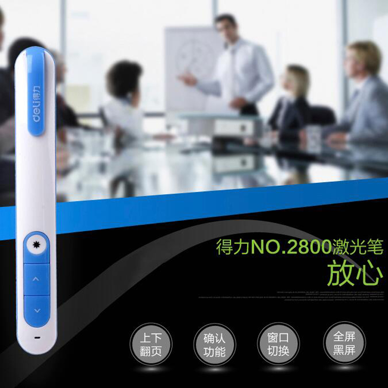 Laser projection pen flip flip pen remote control pen deli 2800 multimedia presentations pen ppt ppt flip flip pen electronic pointer
