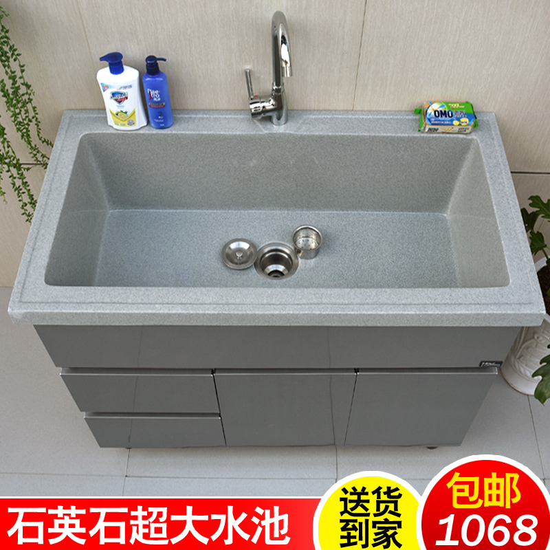 Get Quotations Latin Cabo New Stainless Steel Wash Closet With A Washboard Laundry Tub Bathroom Cabinet