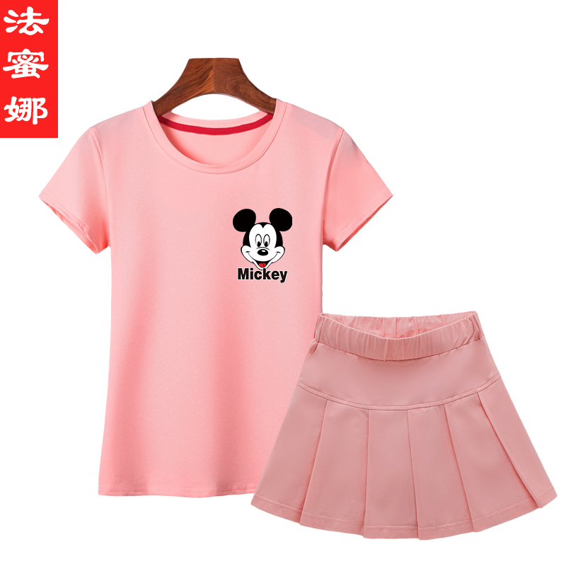 Law meela kindergarten teacher buy tennis skirt summer short sleeve casual shipped move skirt suit skirts women