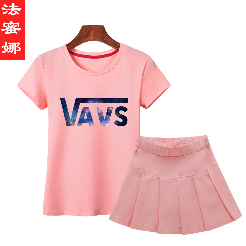 Law meela summer sports suit female korean sportswear leisure suit female tennis skirt skirt skirt skirts suit