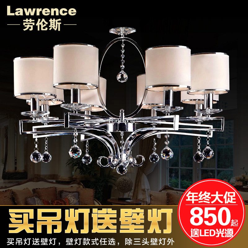 Lawrence european pastoral romantic wen xin white crystal chandelier modern minimalist living room chandelier bedroom chandelier