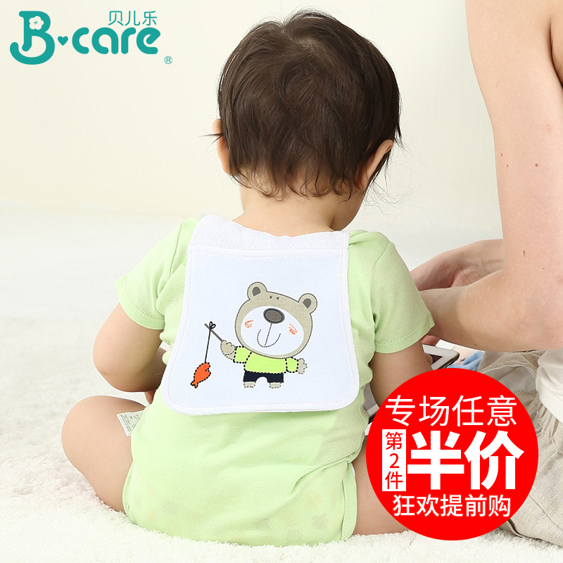 Le belle cotton infants and children across the hanjin hanjin baby sweatbands baby scapegoat towel to increase cotton 2 installed