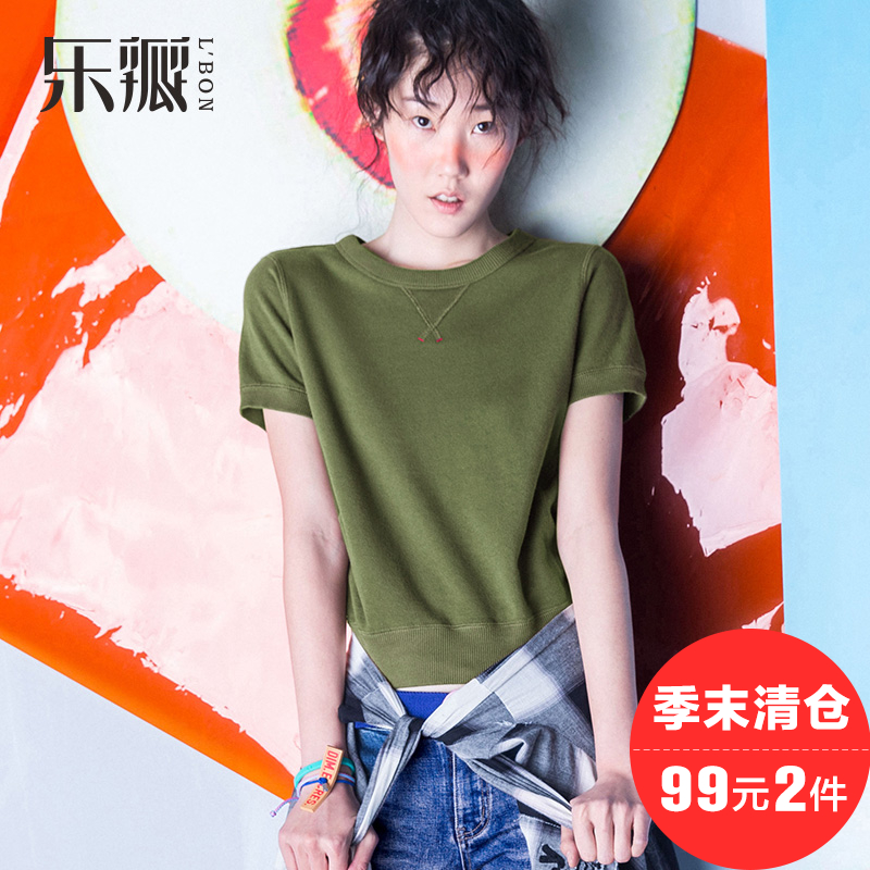Le flap 2016 summer new short sleeve t-shirt female hedging slim thin solid color simple round neck shirt compassionate woman