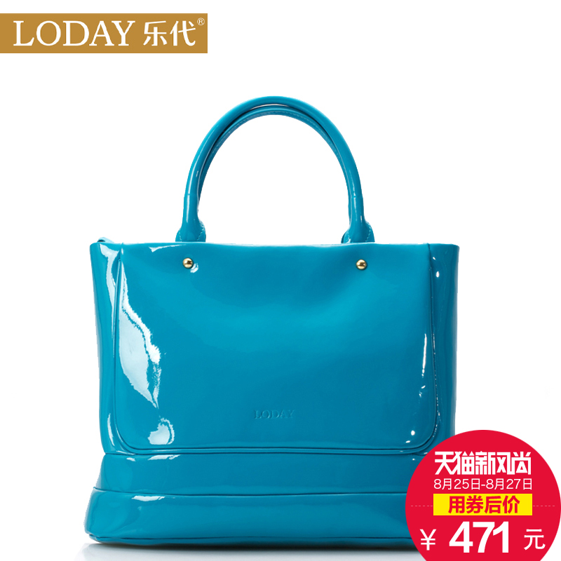 868ce33c70 Get Quotations · Le generation leather handbags 2016 new korean version of  casual fashion patent leather bag candy color