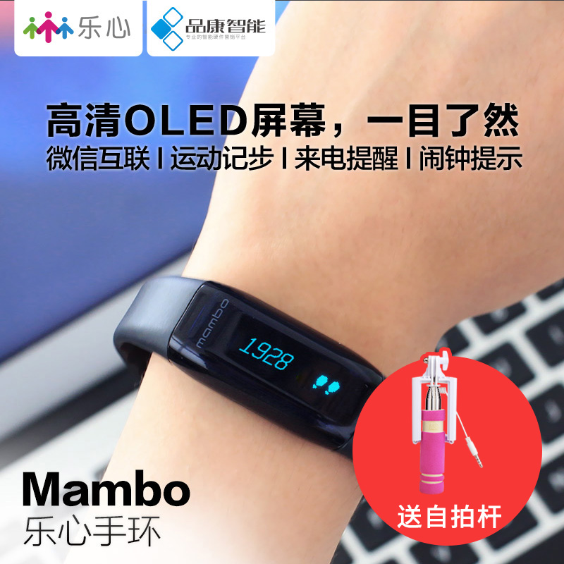 Le heart micro letter sports waterproof bluetooth smart bracelet wristband pedometer apple android smart watch mambo