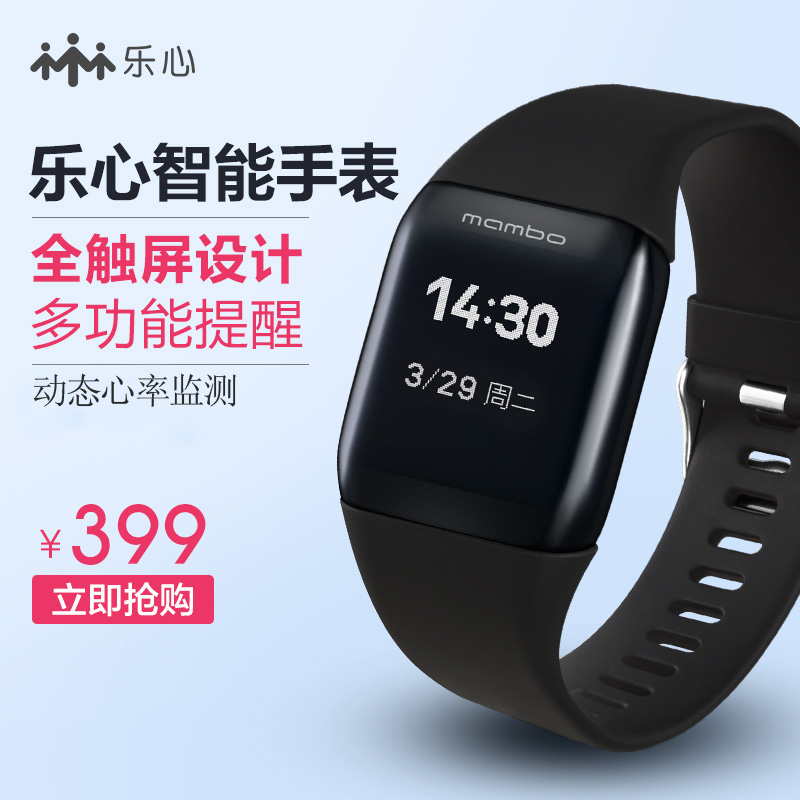 Le heart smart watches waterproof sports watch phone andrews apple mambo measuring heart rate watch