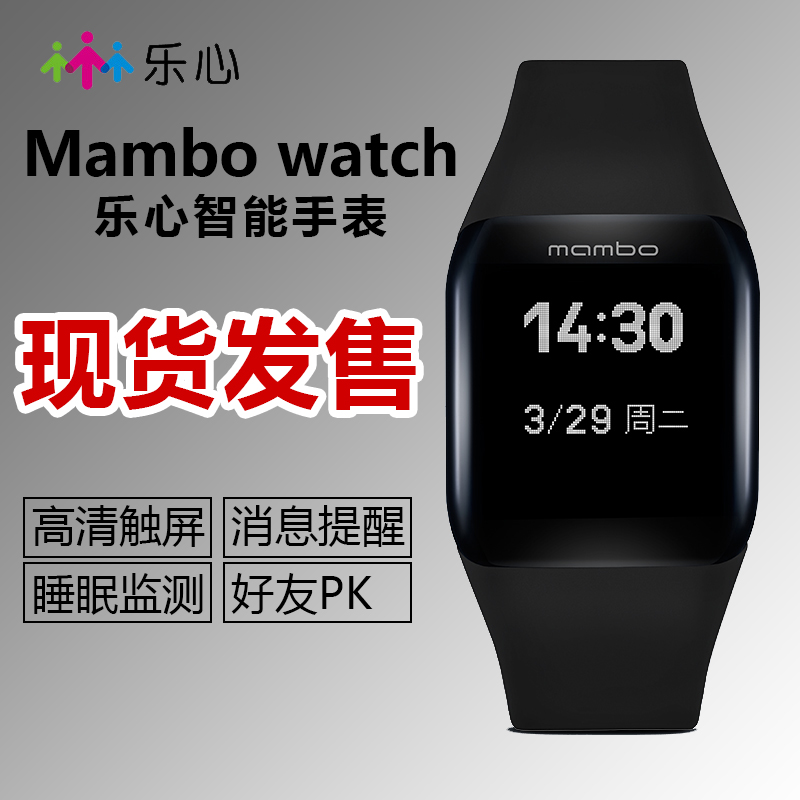 Le heart smart wristband pedometer heart rate monitor sports watch waterproof android apple mambo watch