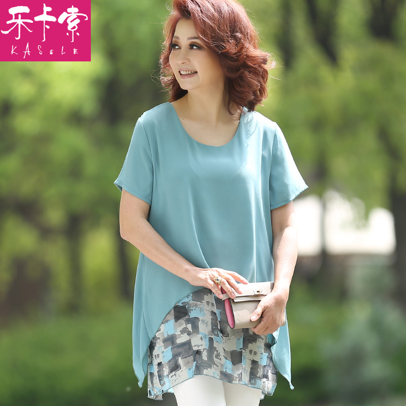 Le picasso middle-aged middle-aged women's summer chiffon shirt t-shirt middle-aged women mother dress short sleeve t-shirt fashion fresh