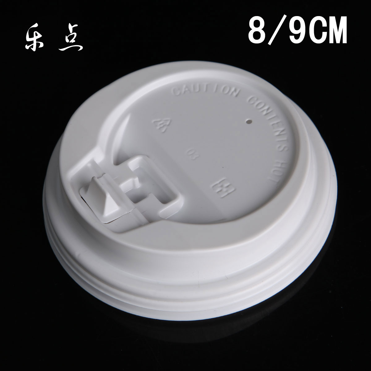 Le point 8/12/oz disposable tea cup lid cover white cover hot drink lid lid white switch 100