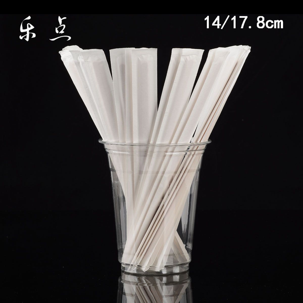 Le point disposable wooden coffee stirrer stirring rod wooden coffee stir sticks 14/17. 8 CM 100