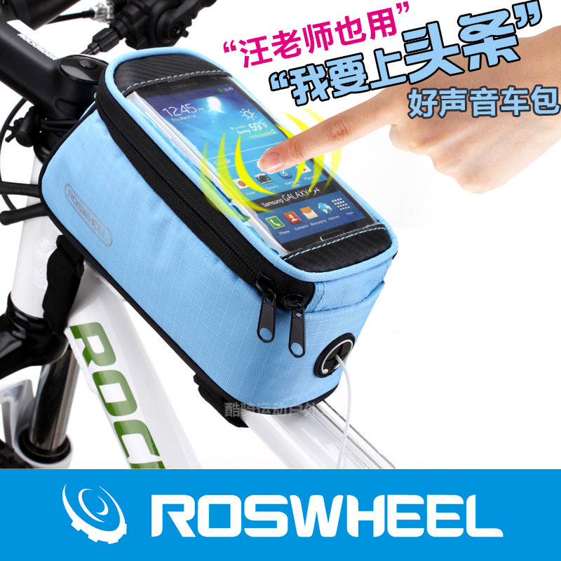 Le xuan bicycle bag on a mountain bike tube package before chartered saddle bag pack riding pack bag cell phone pocket bike riding equipment