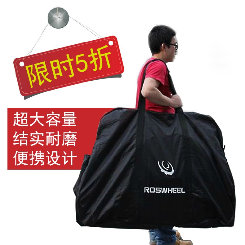 Le xuan bicycle loading package mountain bike road bike vehicle package wheels checked bag packed car wheel package