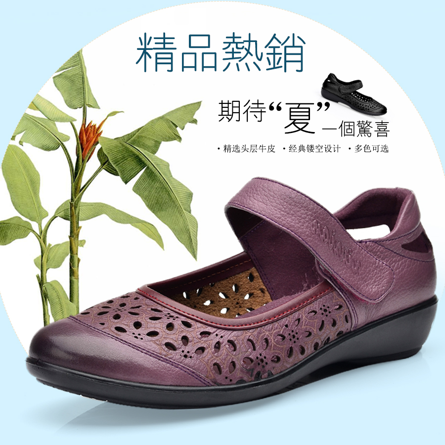Le ya qi summer sandals soft bottom middle-aged middle-aged mother shoes leather sandals women shoes for pregnant women flat shoes with the elderly