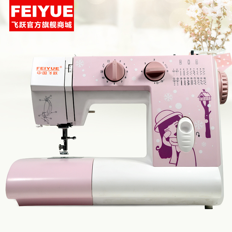 Leap sewing machine leap flagship brand of household sewing machine electric sewing machine fy780 painted to send his girlfriend