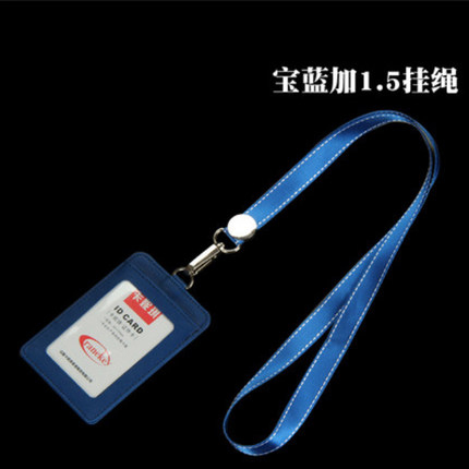 Leather badge holder employee id badge access card package ic tag badge exhibition work card free shipping