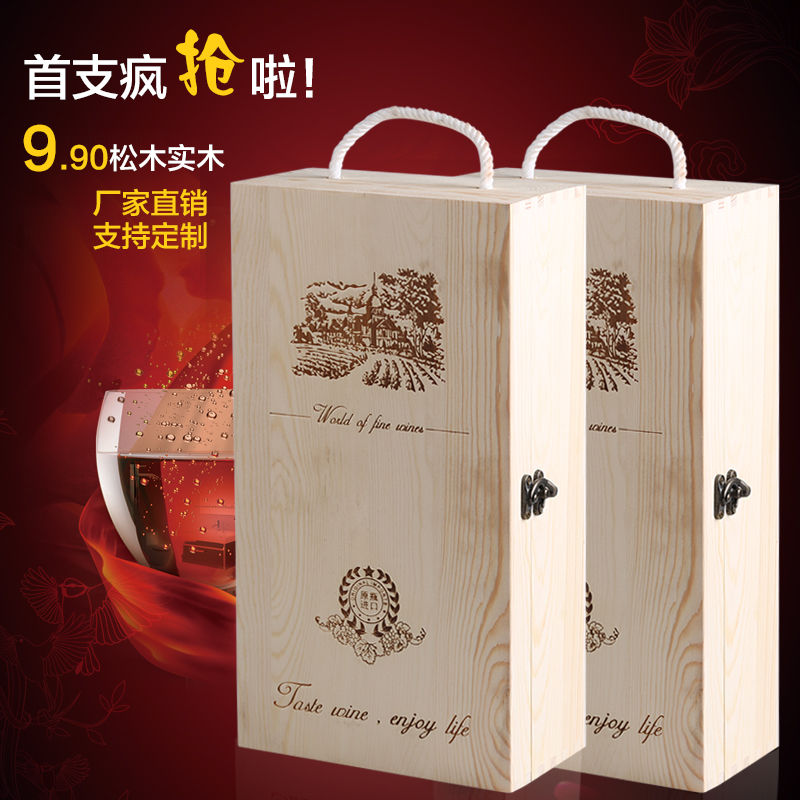 Leather box wine box double vessel wine wooden wood flip dress upscale wine box wine gift wine box wine box customized