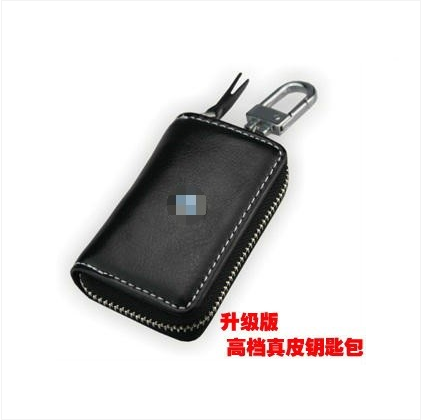 Leather car key cases key buckle suitable for toyota mercedes bmw audi volvo porsche chevrolets