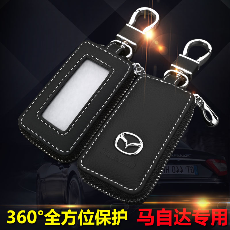 Leather car key cases mazda 6 a tezi angkesaila cx5 cx7 star cheng rui wing cx4 key sets