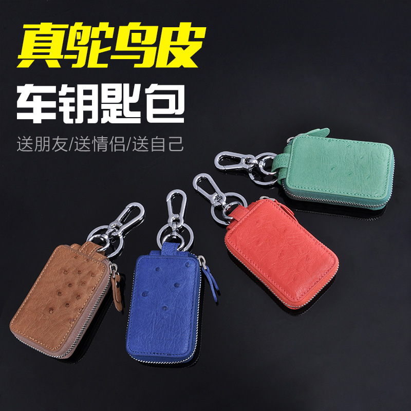 Leather car key cases sets dedicated 2016 models benchi C180LC200LC300L keychain