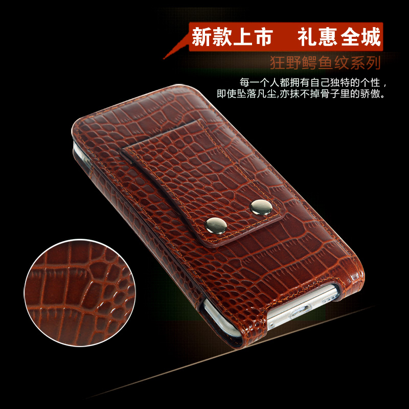 Leather family apple iphone6/s leather holster hanging waist waist hanging pockets of mobile phone sets 4.7 crocodile