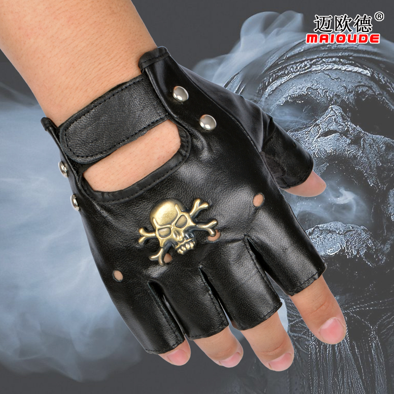 Get Quotations · Leather gloves male half refers to the迈欧德half personality skull