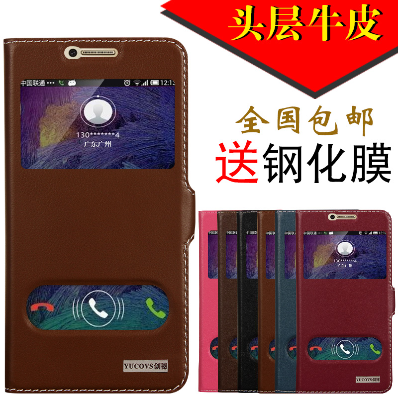 Leather samsung SM-C7000 c7 phone shell mobile phone sets of c6-c7 soft drop resistance protective sleeve slim influx of male and female models
