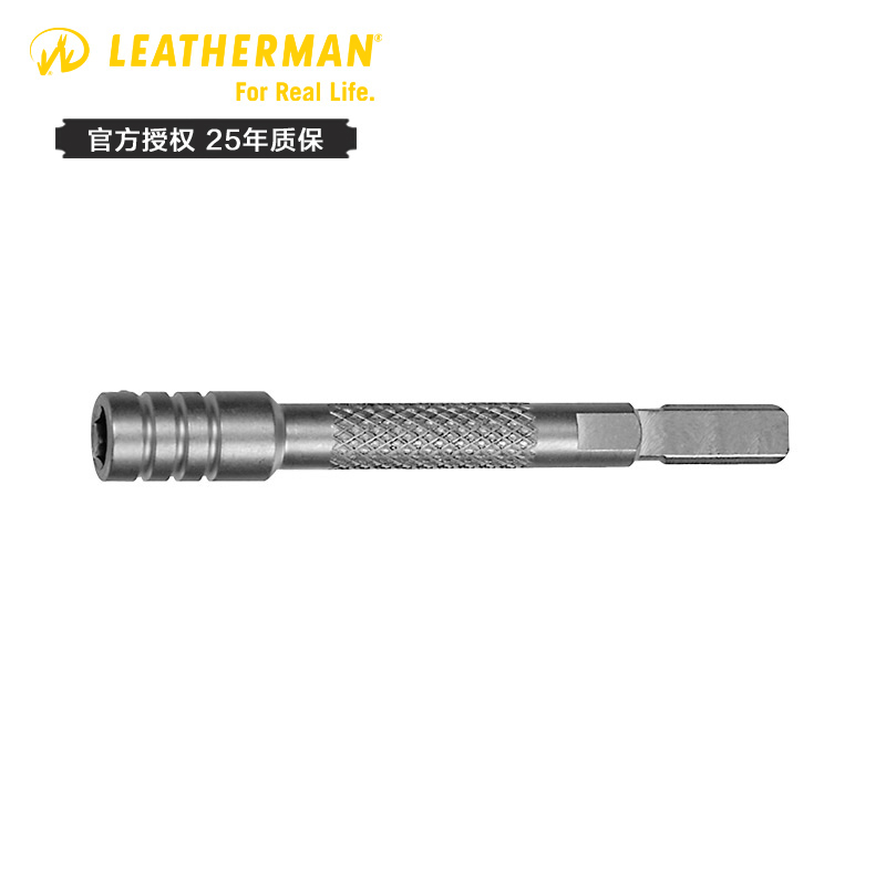 Leatherman leatherman tsunami waves wave tti versatile tool to convert extension rod accessories