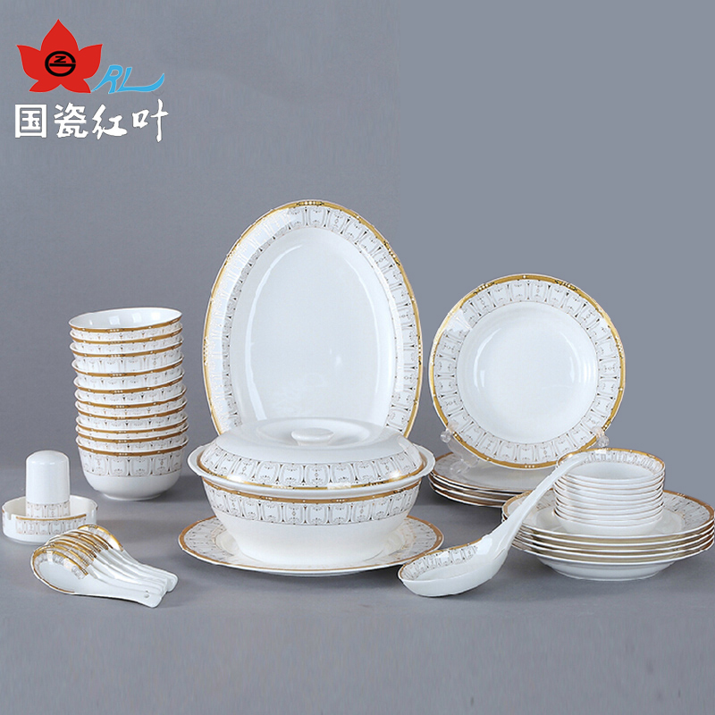Leaves ceramic dishes dishes 56 bone china bowl jingdezhen porcelain tableware suit home gifts