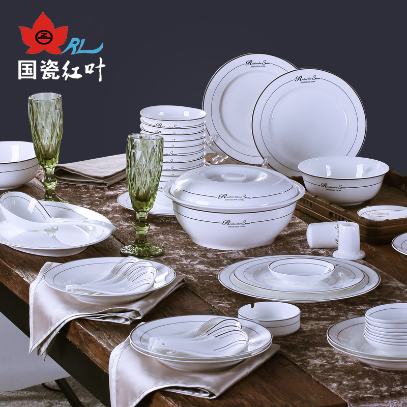 Leaves jingdezhen ceramic dishes suit cutlery sets 58 bone china tableware suit chinese dishes specials
