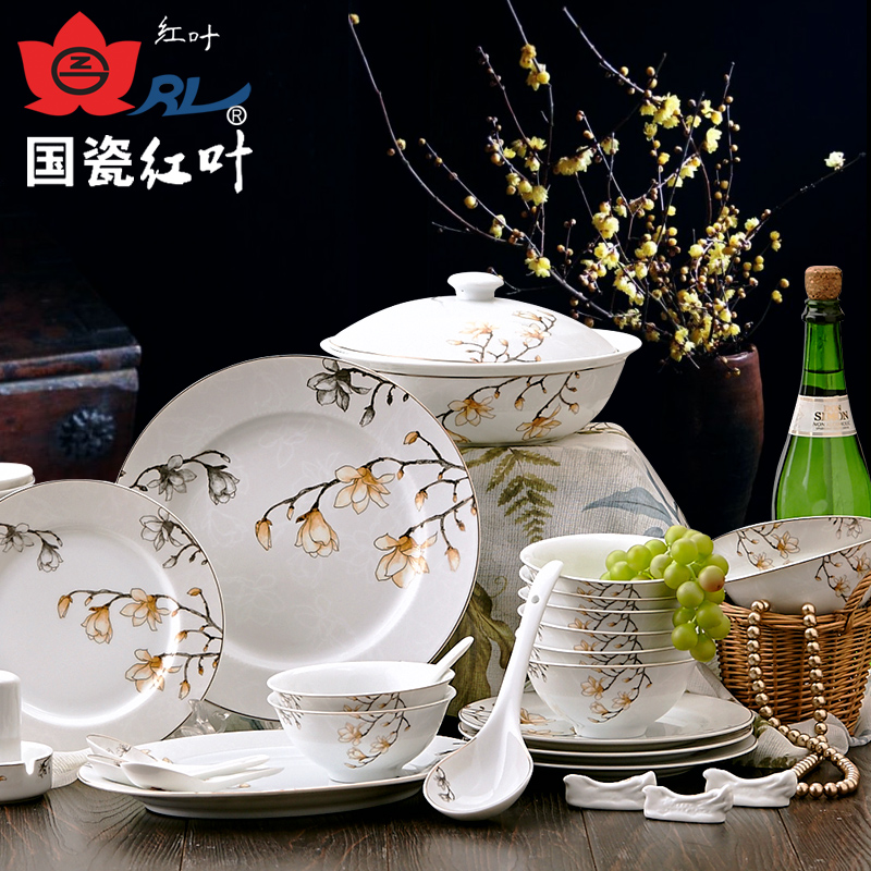 Leaves jingdezhen ceramic household ceramic tableware ceramic tableware suit continental dishes dish suits lan xin hui quality