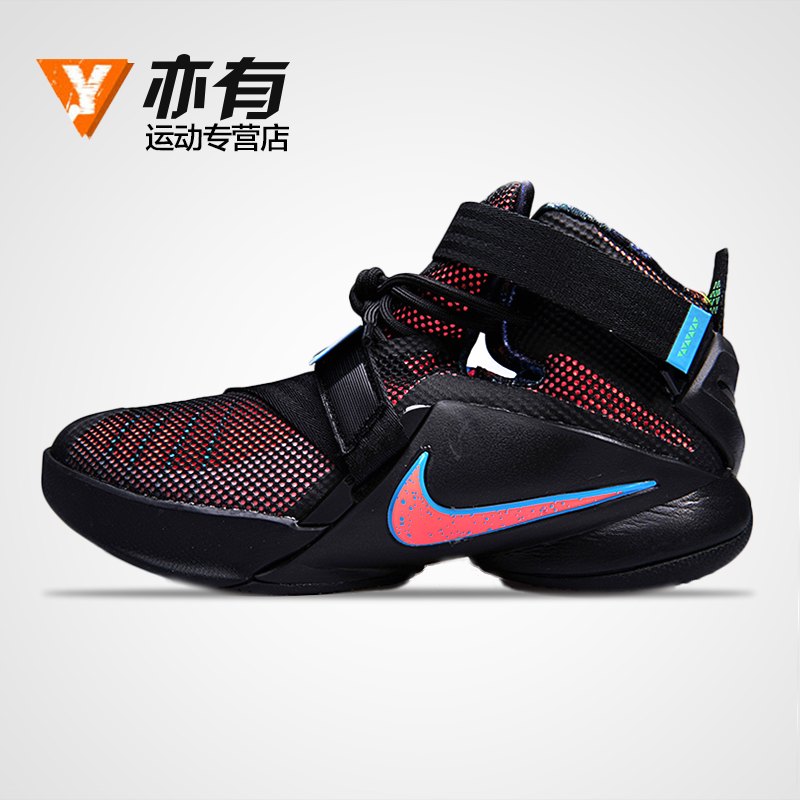 new product dfc22 53b22 Get Quotations · Lebron james nike lebron soldier ix children women s  basketball shoes 776471-606