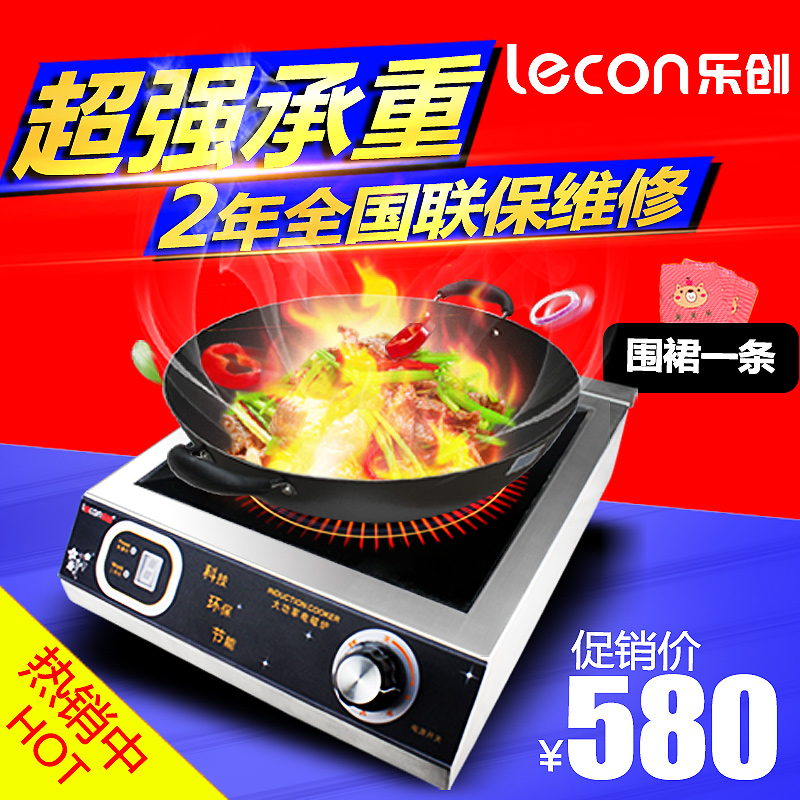 Lecon/music creators commercial induction cooker induction cooker power plane export type oven fried oven free shipping