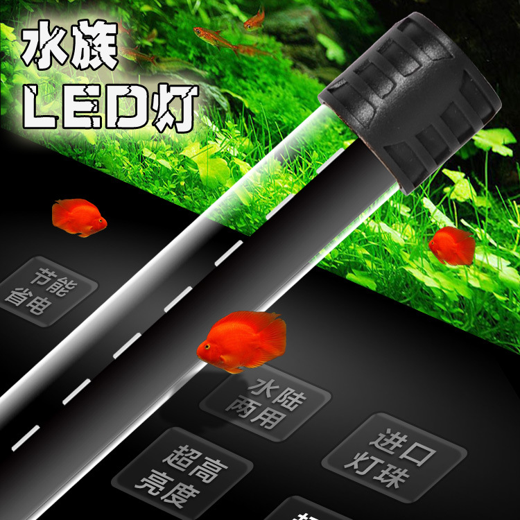Led aquarium lights aquarium lighting aquarium lighting diving lights highlight color waterweeds lights landscape lights illuminate the lamp with switch