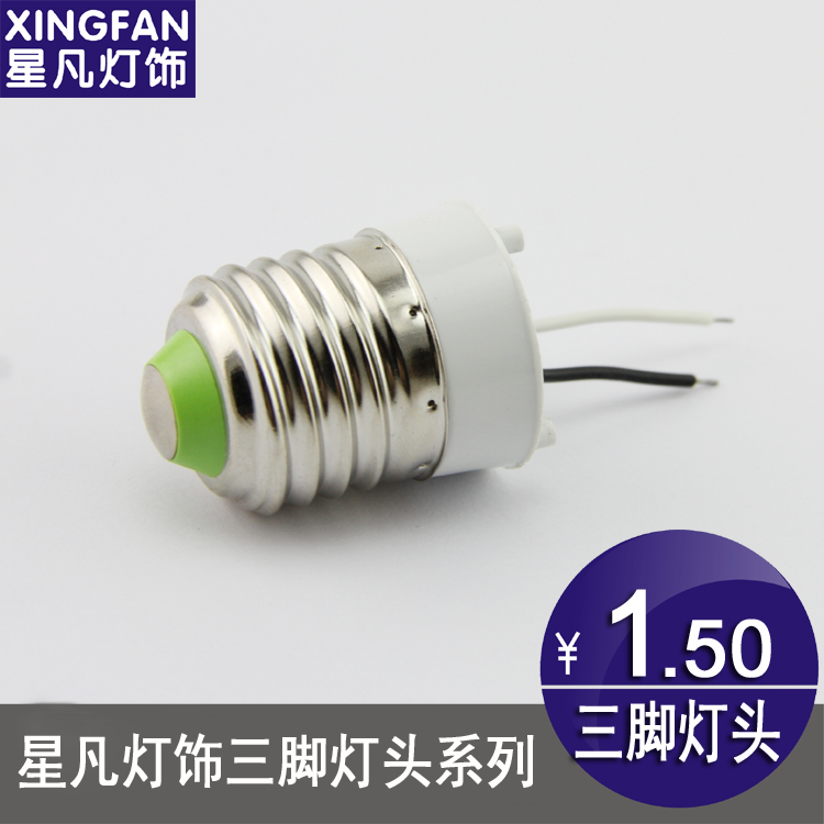 Led bulb lamp holder lamp gu10 lamp accessories tripod screw/g5.3/mr16/e27 lamp holder lamp cup lamp mouth