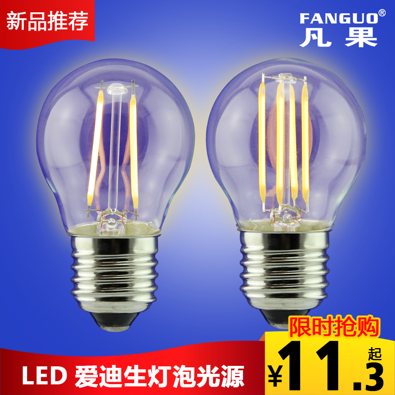 Led candle light chandelier vintage edison light bulb e14 candle bulbs pull the tail light bulb filament bulb e27 bulb
