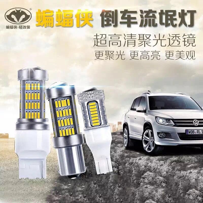 Led car headlights modified rogue reversing lights hawkeye lamp rogue reversing light bulb super bright brake lights