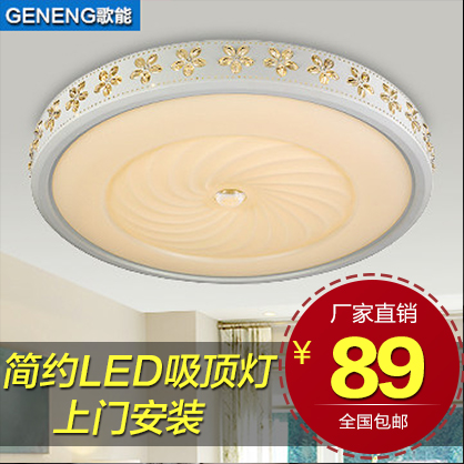 Led ceiling lamp modern minimalist living room lamp bedroom dining room den lighting remote control dimmer lighting round warm xin