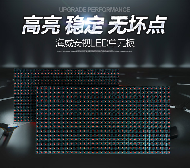 Led display p10 outdoor single red semi colorful highlight color outdoor unit board electronic screen special wholesale