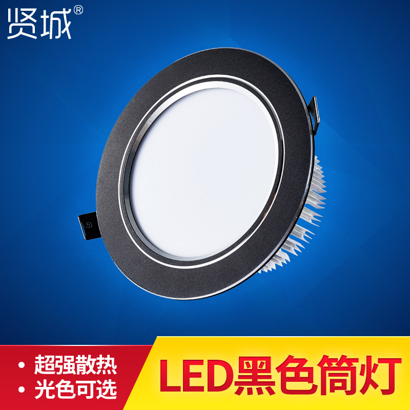 Led downlight jet black black black black 2.5 inch 4 inch 5 inch models paint spotlight 3W12W18W8/12 metric Hours
