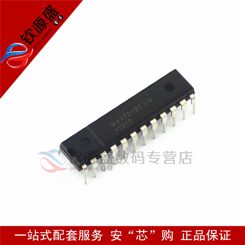 Led driver chip max7219 pmic-display driver 8位line dip-24