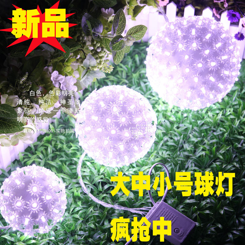 Led fairy lights flashing holiday decorations supplies creative ball wedding birthday party arranged marriage room decorative lights