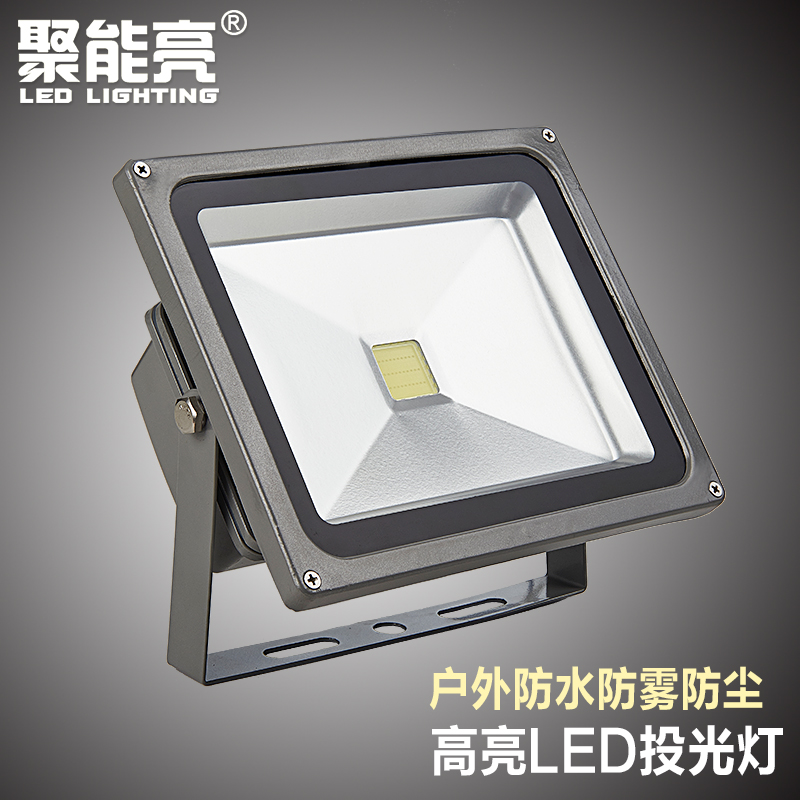 Led flood light projection lamp floodlight outdoor signs advertising lights 10w20w50w ip65 waterproof and dustproof